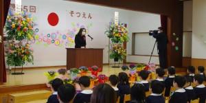 卒園式を行いました。