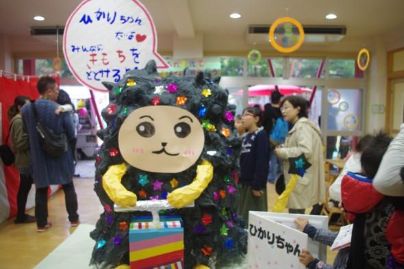 平成29年度作品展・バザー