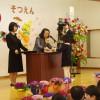 平成29年度卒園式