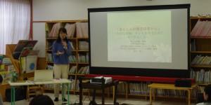 子育て支援講座 「あんしんの種を日常から」~大切な家族、子どもを守るために今できること~