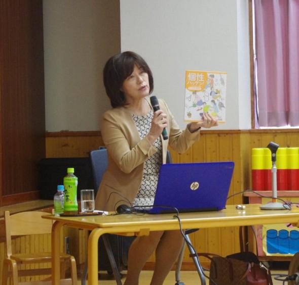 井桁容子先生講演会~わが子が輝いて見える子育て~